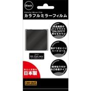 RT-N6MF/B [第6世代iPod nano用カラフルミラーフィルム ブラック]
