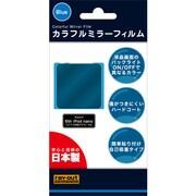 RT-N6MF/A [第6世代iPod nano用カラフルミラーフィルム ブルー]