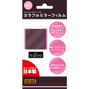 RT-N6MF/P [第6世代iPod nano用カラフルミラーフィルム ピンク]