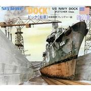 SW07 1/700 ドック(船渠/米国海軍 フレッチャー級等小型艦用) [ジオラマキット]