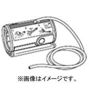 HEM-CUFF-R22L [血圧計用腕帯]