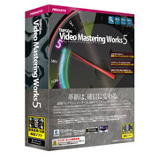 TMPGEnc Video Mastering Works 5 [DivX(ディビックス)対応 Windows]