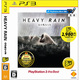HEAVY RAIN(ヘビーレイン) -心の軋むとき- (PlayStation 3 the Best) [PS3ソフト]