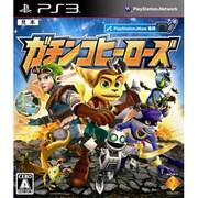 ガチンコヒーローズ [PS3ソフト PlayStation Move専用]