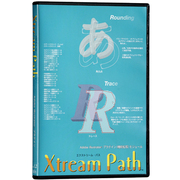 Xtream Path (v1.4) Windows版 [Windowsソフト]