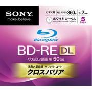 5BNE2VCPS2 [録画用BD-RE DL 書き換え型 1-2倍速 片面2層 50GB 5枚 インクジェットプリンター対応]