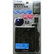 SK-02MCAB [スマートフォン用電池式充電器 単3四本使用 ブラック]