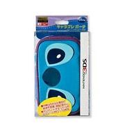 3DS用 キャラプレ ポーチ・スティッチ [3DS用]