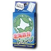 日本全国方言トランプ 北海道弁トランプ