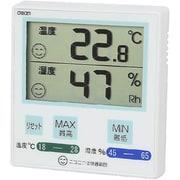 CR1100B [デジタル温湿度計 スタンド/マグネット付き]