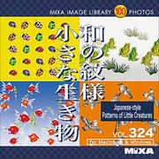MIXA IMAGE LIBRARY Vol.324 和の紋様 小さな生き物 [Windows/Mac]