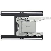 SF-K83SL [薄型テレビ用電動壁掛け金具+中間アタッチメントセット スリムタイプ]