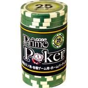 プライムポーカーチップ 25 [20枚セット]