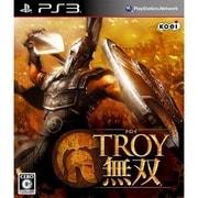 TROY無双 [PS3ソフト]