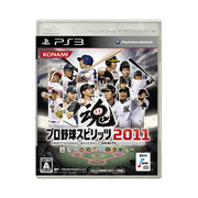 プロ野球スピリッツ2011 [PS3ソフト]