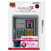 3DS-017 [カードケース12 for ニンテンドー3DS ブラック]