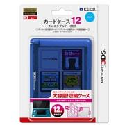 3DS-018 [カードケース12 for ニンテンドー3DS ブルー]