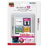 3DS-019 [カードケース12 for ニンテンドー3DS ホワイト]