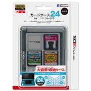 3DS-020 [カードケース24 for ニンテンドー3DS ブラック]