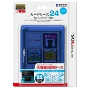3DS-021 [カードケース24 for ニンテンドー3DS ブルー]