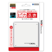 ピカふき for ニンテンドー3DS [3DS用]