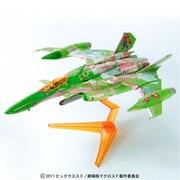1/100 劇場版マクロスF 恋離飛翼 YF-29 ランカマーキングVer. [2017年2月再版]