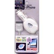 RB9DM02 [iPad・iPhone専用 ハイパワー車の充電器 ホワイト]