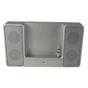 BI-SPNANO6/SL [第6世代iPod nano専用スピーカー シルバー]