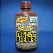 AK-S05 被膜除去剤 THA BEE 取る! [モデリングツール]