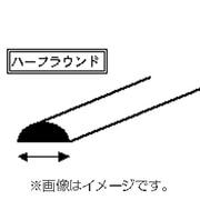 K 60EG241 [プラボウ ハーフラウンド]