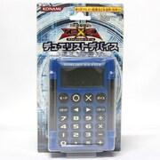 遊戯王5D's OCG デュエリストデバイス