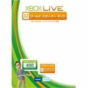 Xbox LIVE 12ヶ月 ゴールド スターターキット CXC-00012 [Xbox360用]
