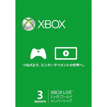 Xbox LIVE 3ヶ月ゴールド メンバーシップ 52K-00041 [ライセンスカード]