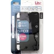 3DS用 シリコンカバー D3 ブラック [3DS用]