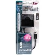 3DS/DSiLL/DSi用 ミニACアダプタ D3 ブラック [3DS/DSi/DSiLL用]