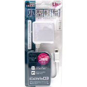 3DS/DSiLL/DSi用 ミニACアダプタ D3 ホワイト [3DS/DSi/DSiLL用]