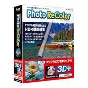 Photo ReColor 3D+ [Windows]