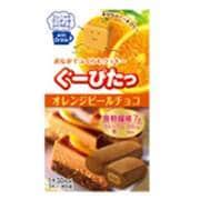 ぐーぴたっクッキー オレンジピールチョコ