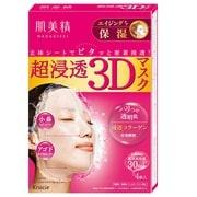 肌美精 超浸透3Dマスク エイジング保湿 [4枚入り]