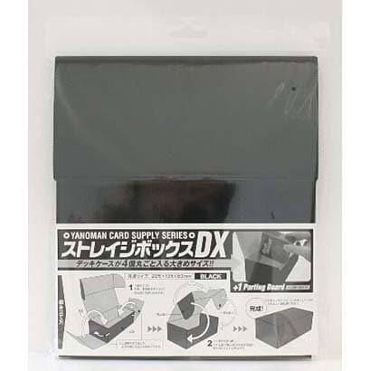 ストレイジボックスDX ブラック [カード保存用ボックス]