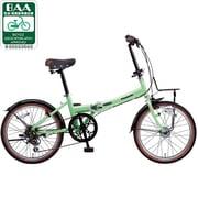 B-BH063AG [自転車(20型) BRコットングリーン ビーンズハウス]
