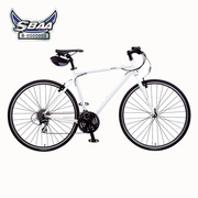 B-PSS48F [自転車(700C) クリスタルホワイト SREE(エスリー) S7 480mm]
