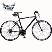 B-PSS53B [自転車(700C) ミッドナイトブラック SREE(エスリー) S7 530mm]