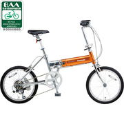 B-TW872AK [自転車(18×HE1.5) ウイングオレンジ ライトウィング]