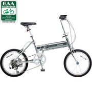 B-TW872AS [自転車(18×HE1.5) ウイングシルバー ライトウィング]