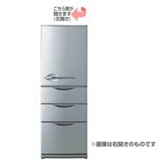 SR-361UL(S) [冷蔵庫(355L・左開き) ヘアラインシルバー]