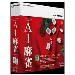 AI麻雀 Version 13 for Windows [Windows]