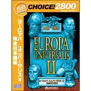 ヨーロッパユニバーサリス2 CF CHOICE 2800 [Windowsソフト]