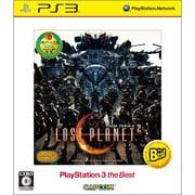 ロストプラネット2 PLAYSTATION 3 the Best [PS3ソフト]