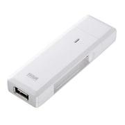 BTN-RDC1W USB出力付ポータブルバッテリー充電器 ホワイト [単4×2本タイプ]